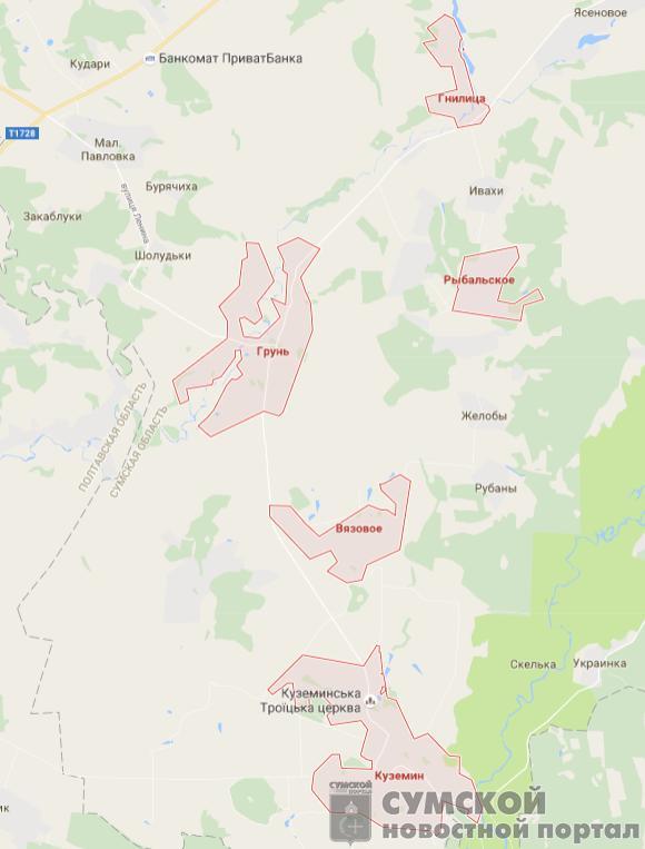 объединенная община в Ахтырском районе