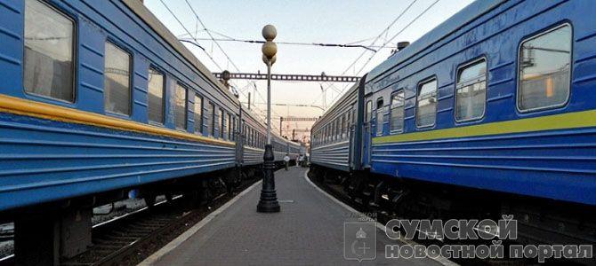 Жителям Сумской области усложняют маршрут до Одессы