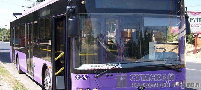 тендер по поставке троллейбусов