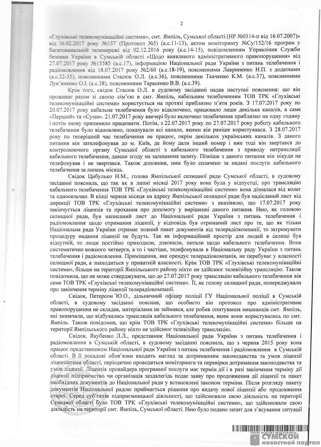 бондарчук-4
