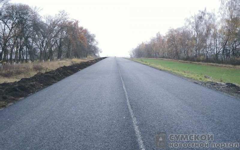 дорога-без-ям