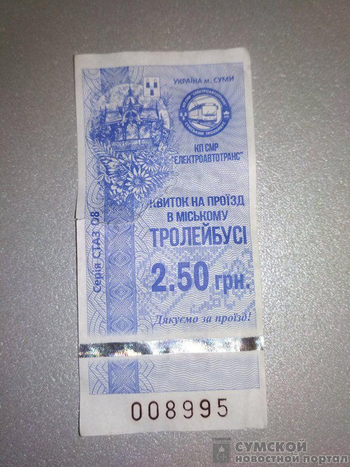 билет-1