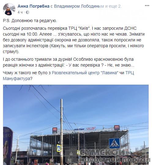 погреба-киев