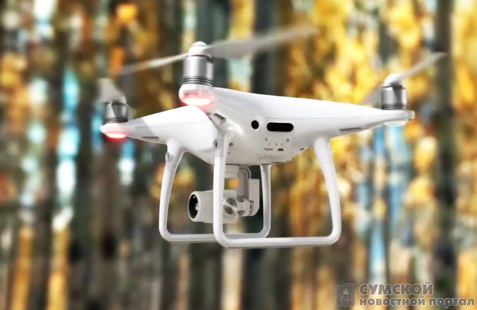 дрон-фантом