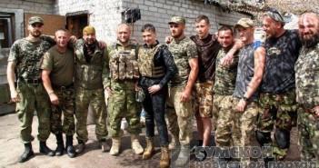 Савченко и Ярош