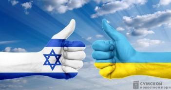 Выставка Украина-Израиль