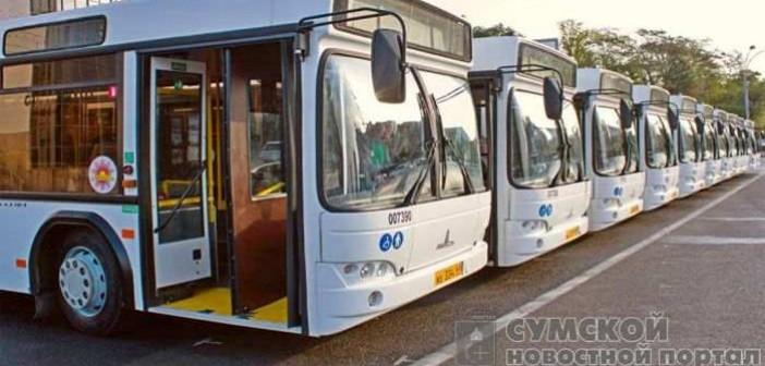 автобусы большой вместимости