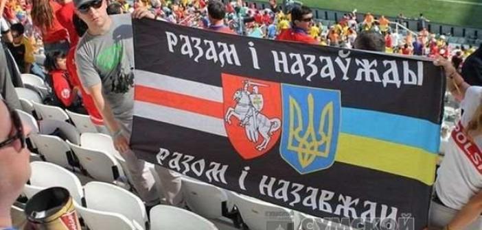 беларусь-украина