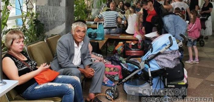 беженцы с оккупированных территорий