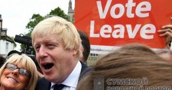 Британия проголосовала