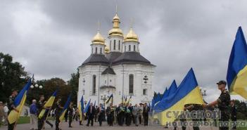 День Независимости 2016 в Чернигове