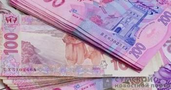 депутатские деньги