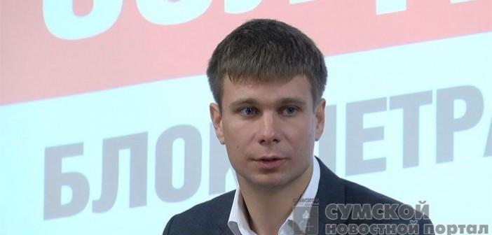 Дмитрий Лантушенко