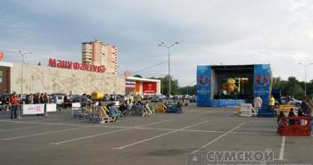 сумская фан-зона