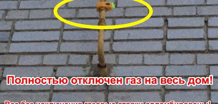 газ-минаев
