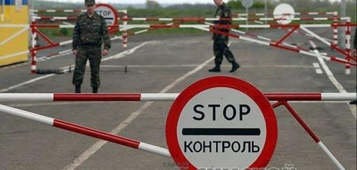 ФСБ массово вербует сумчан на границе