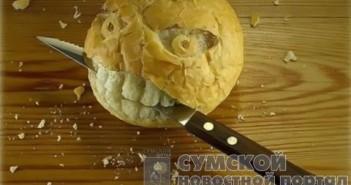 хлеб-дорогой