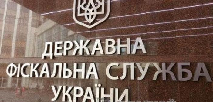 На Сумщине разоблачили схему хищения государственных средств на сумму более 3 миллионов гривен