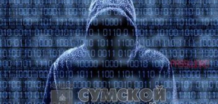 кибернаступление