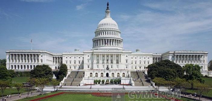 конгресс США одобрил