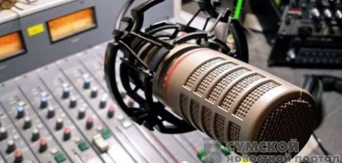 конкурс радиочастот
