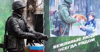 крымский оккупант