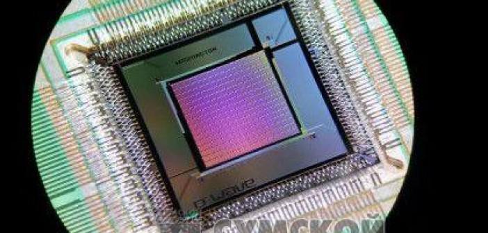 квантовый компьютер