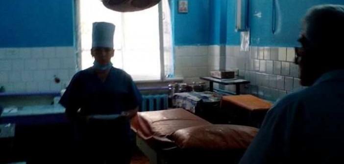 лебедин-хирургия
