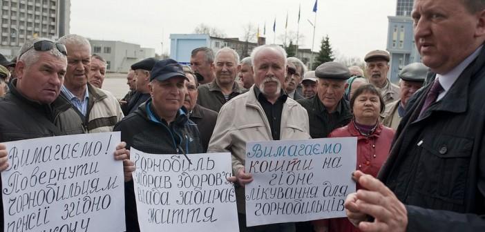 лысенко-чернобыльцы