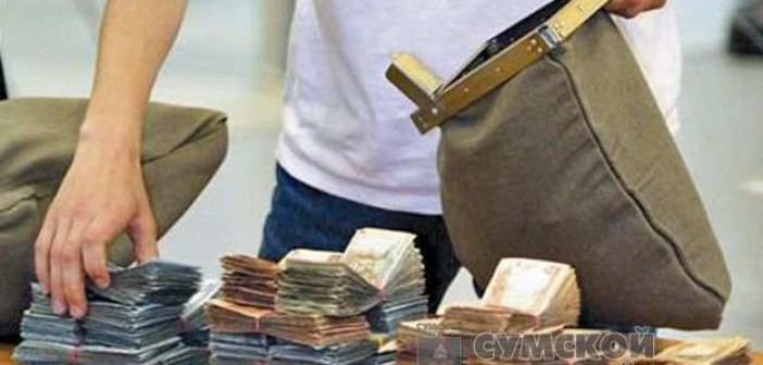 мешок-денег