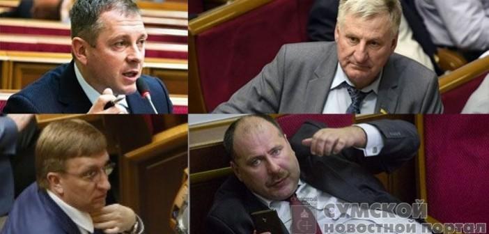 народные депутаты