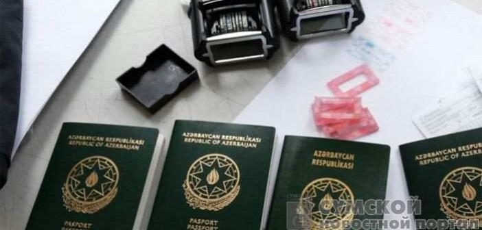 незаконное пересечение границы