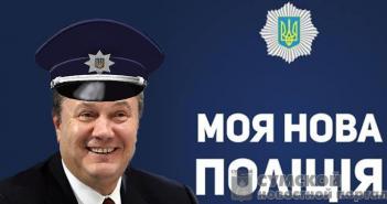 Шосткинский горотдел полиции остался ментовкой