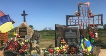 памятник-27-бригаде