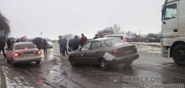 перекрытие дороги