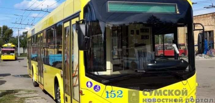 покупка троллейбусов