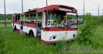 полтроллейбуса