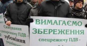 протест аграриев