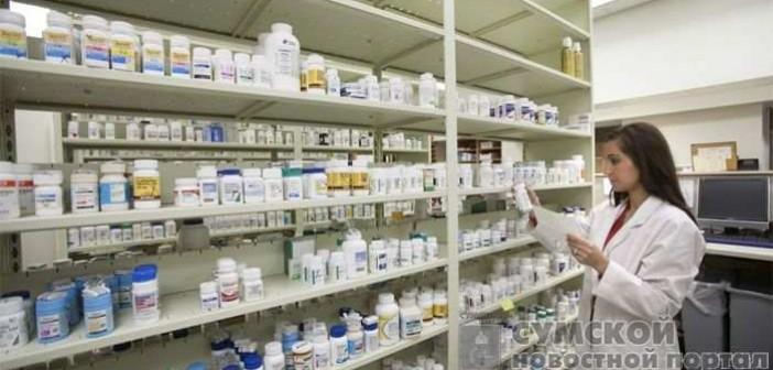 проверки аптек