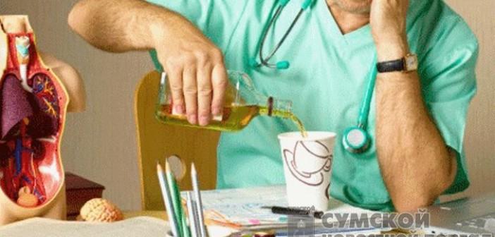 пьяный-врач
