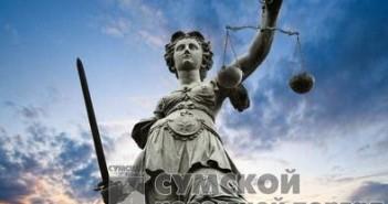 реформе судопроизводства