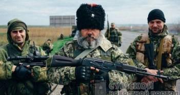 русские братья