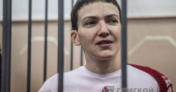 савченко последнее