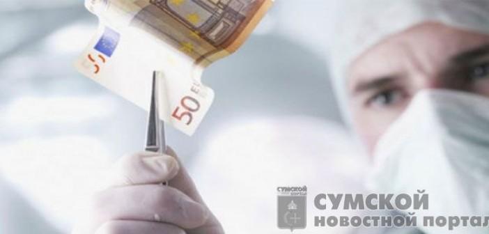сбор денег в больницах