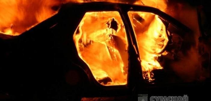 сгоревшее-авто