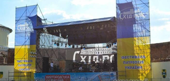 Фестиваль «Схід-Рок»