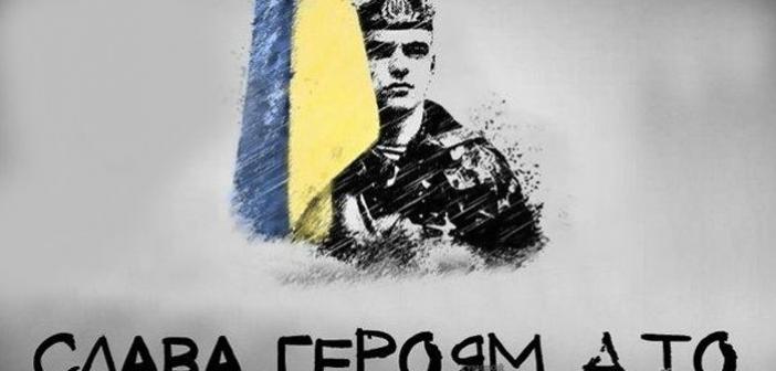 новости Белополья