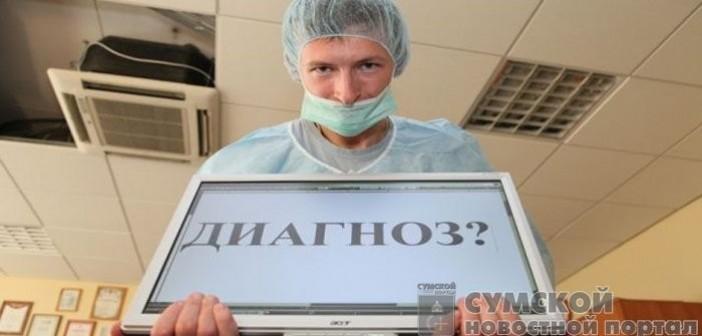 смерть пациентки
