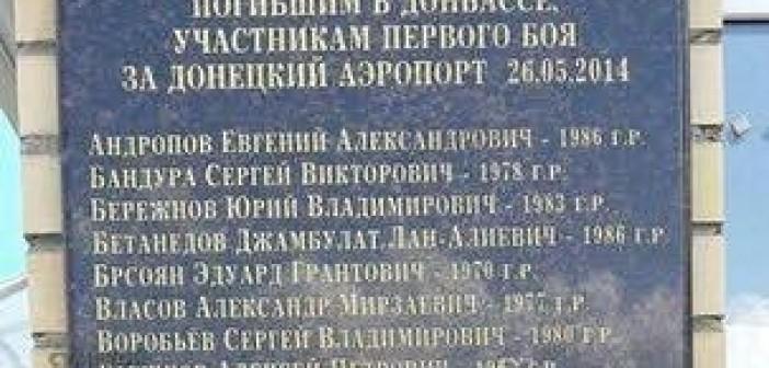 список россиян