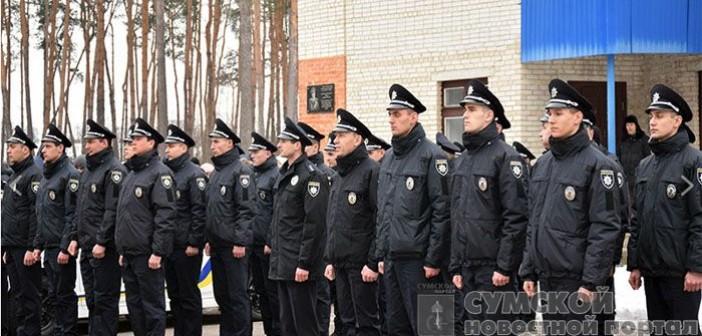 сумская патрульная полиция